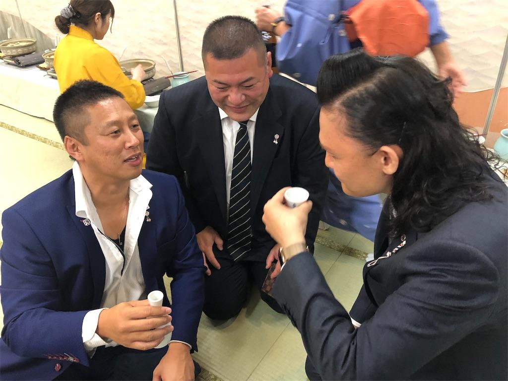 f:id:masanori-kato1972:20181118111731j:image