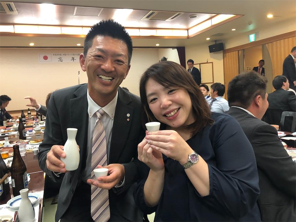 f:id:masanori-kato1972:20181118112148j:image