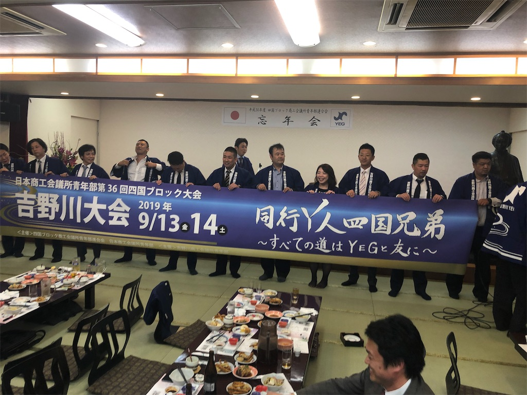 f:id:masanori-kato1972:20181118112450j:image