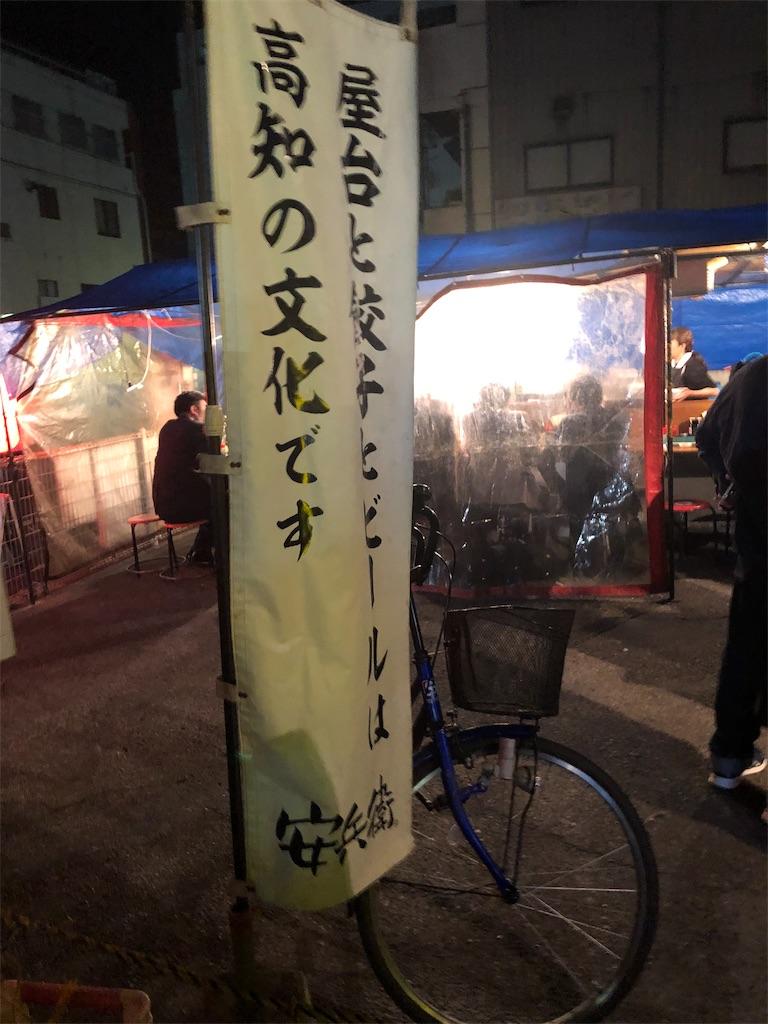 f:id:masanori-kato1972:20181118114725j:image