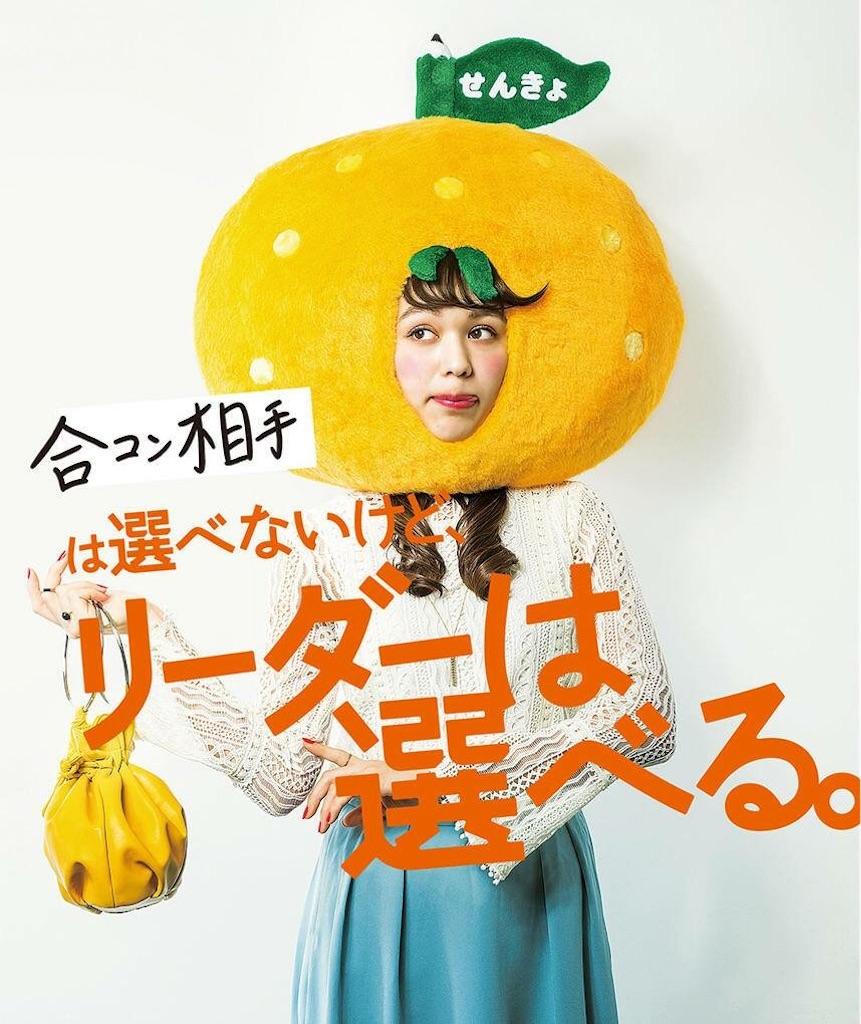 f:id:masanori-kato1972:20181118210116j:image