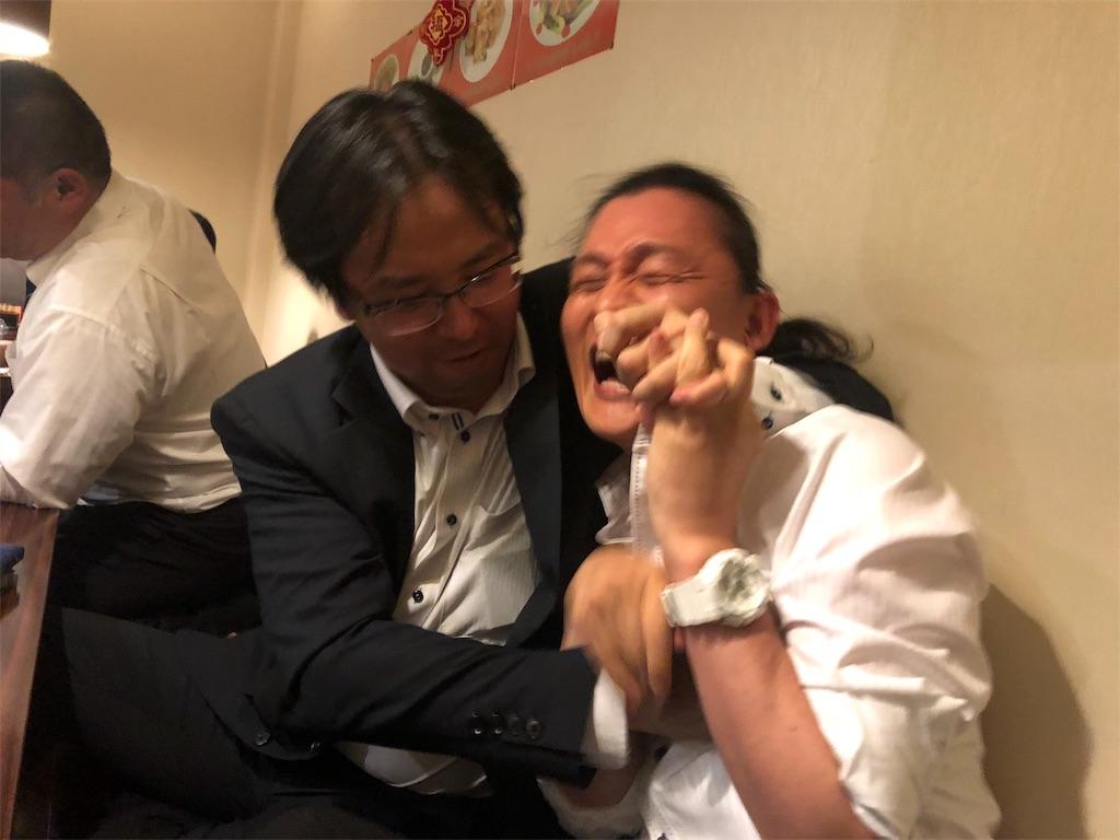 f:id:masanori-kato1972:20181118212643j:image