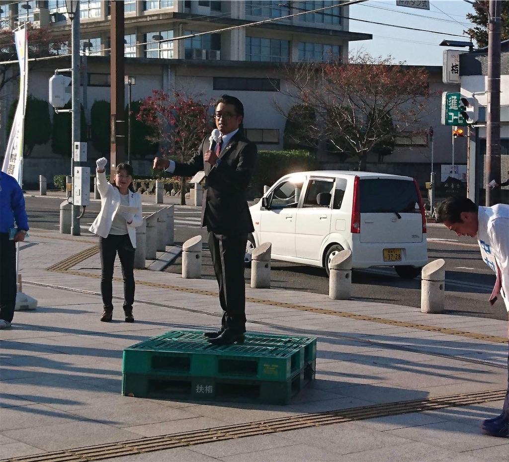 f:id:masanori-kato1972:20181118214638j:image