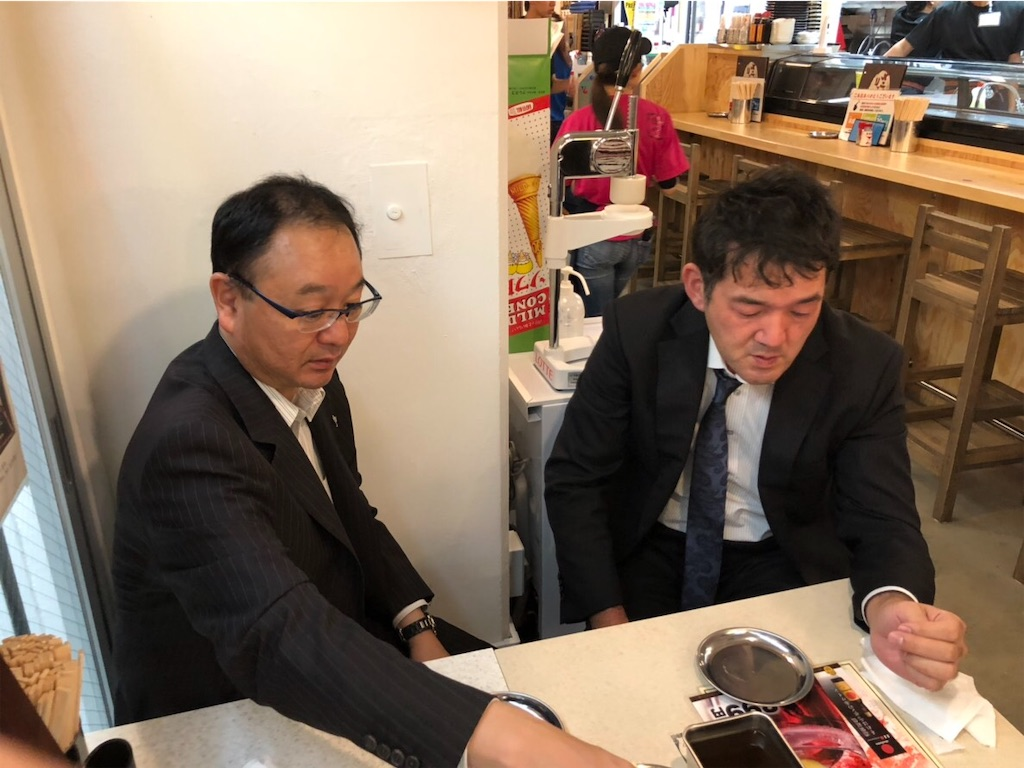 f:id:masanori-kato1972:20181118215014j:image