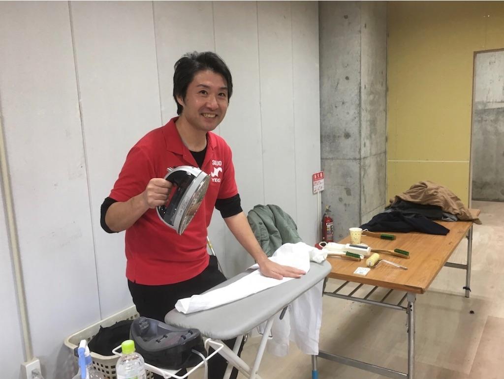f:id:masanori-kato1972:20181120095530j:image