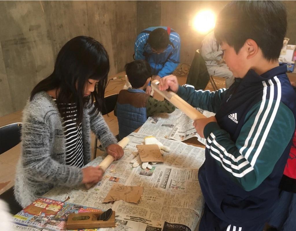 f:id:masanori-kato1972:20181120100054j:image