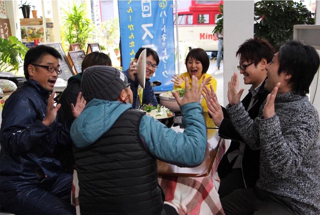 f:id:masanori-kato1972:20181120105930j:image