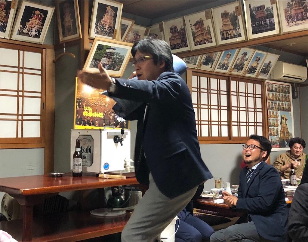 f:id:masanori-kato1972:20181120213547j:image