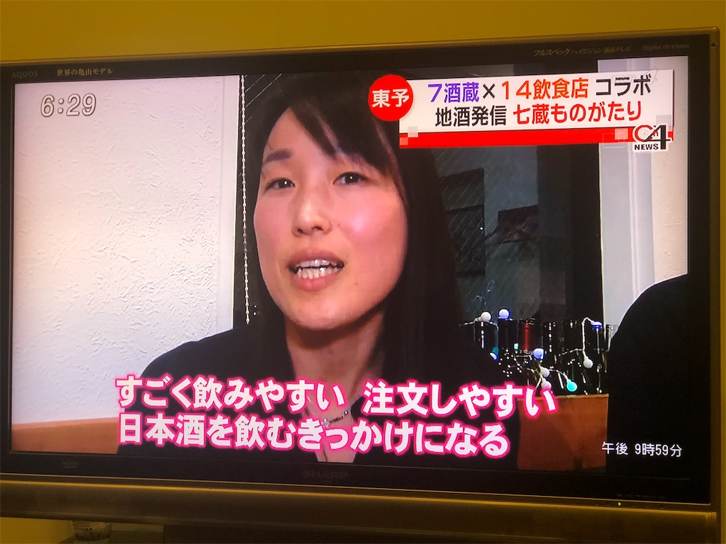 f:id:masanori-kato1972:20181120220117j:image