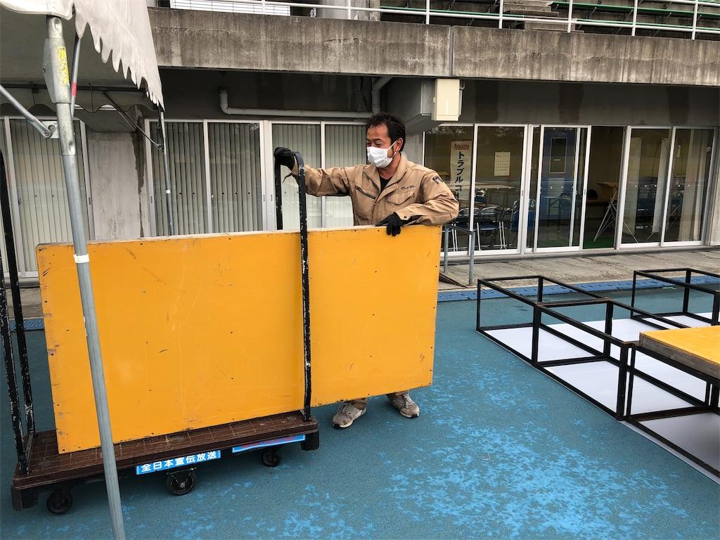 f:id:masanori-kato1972:20181123074356j:image