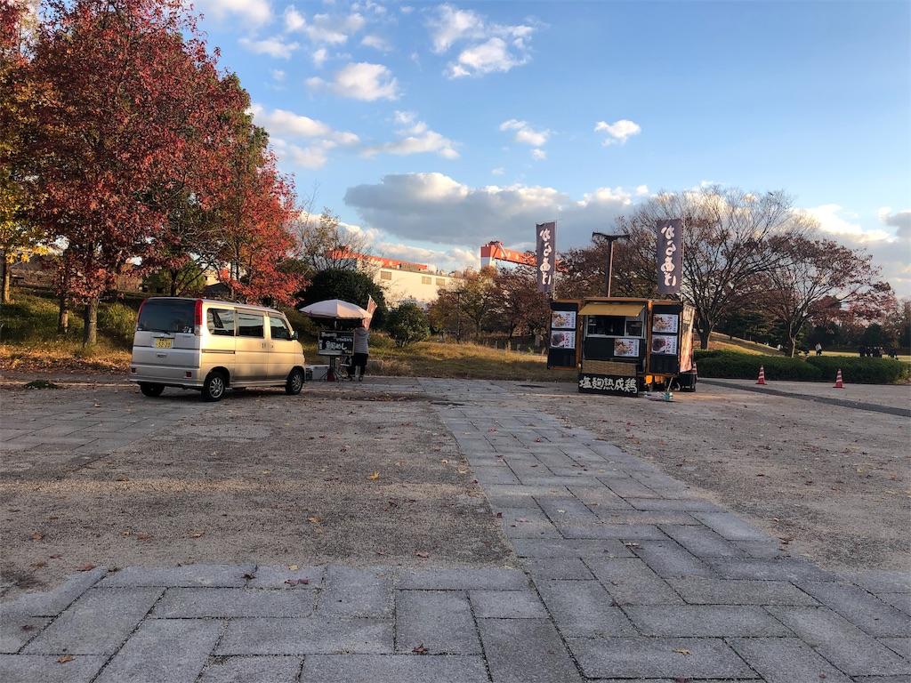 f:id:masanori-kato1972:20181123080957j:image