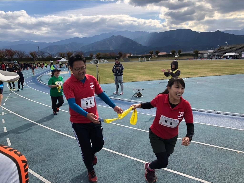 f:id:masanori-kato1972:20181124122020j:image