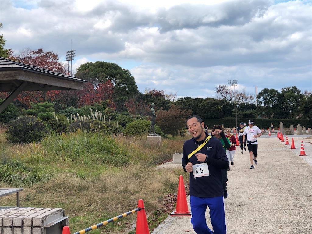 f:id:masanori-kato1972:20181124122208j:image