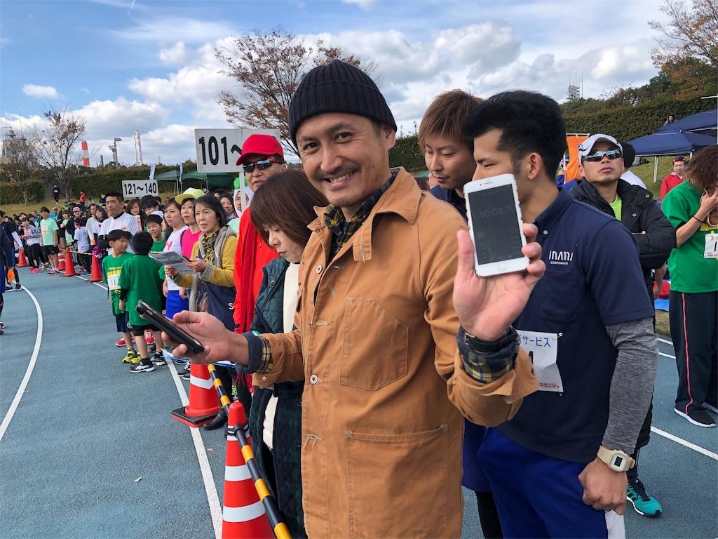 f:id:masanori-kato1972:20181124122424j:image