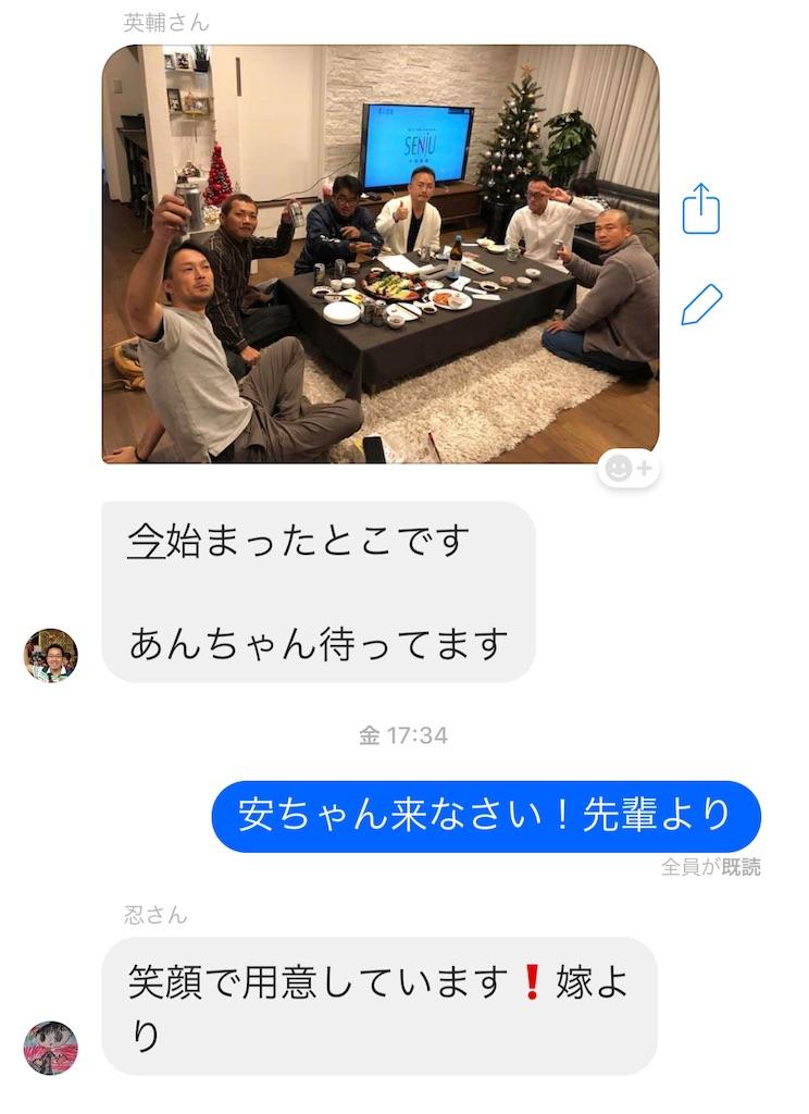 f:id:masanori-kato1972:20181125111835j:image