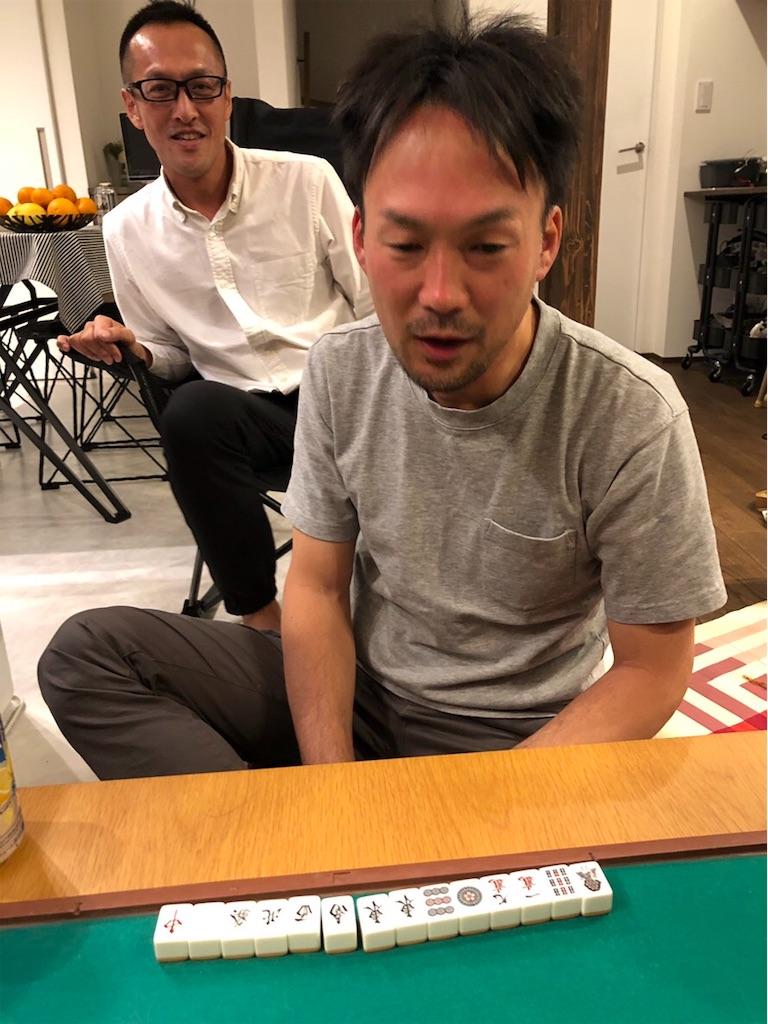 f:id:masanori-kato1972:20181125115114j:image