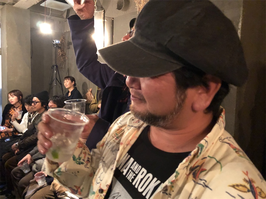 f:id:masanori-kato1972:20181126094809j:image