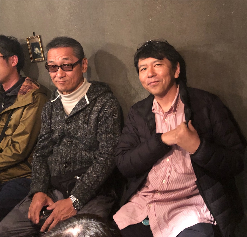 f:id:masanori-kato1972:20181126095420j:image