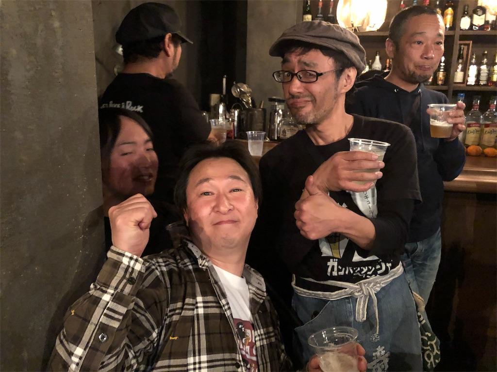 f:id:masanori-kato1972:20181126100203j:image
