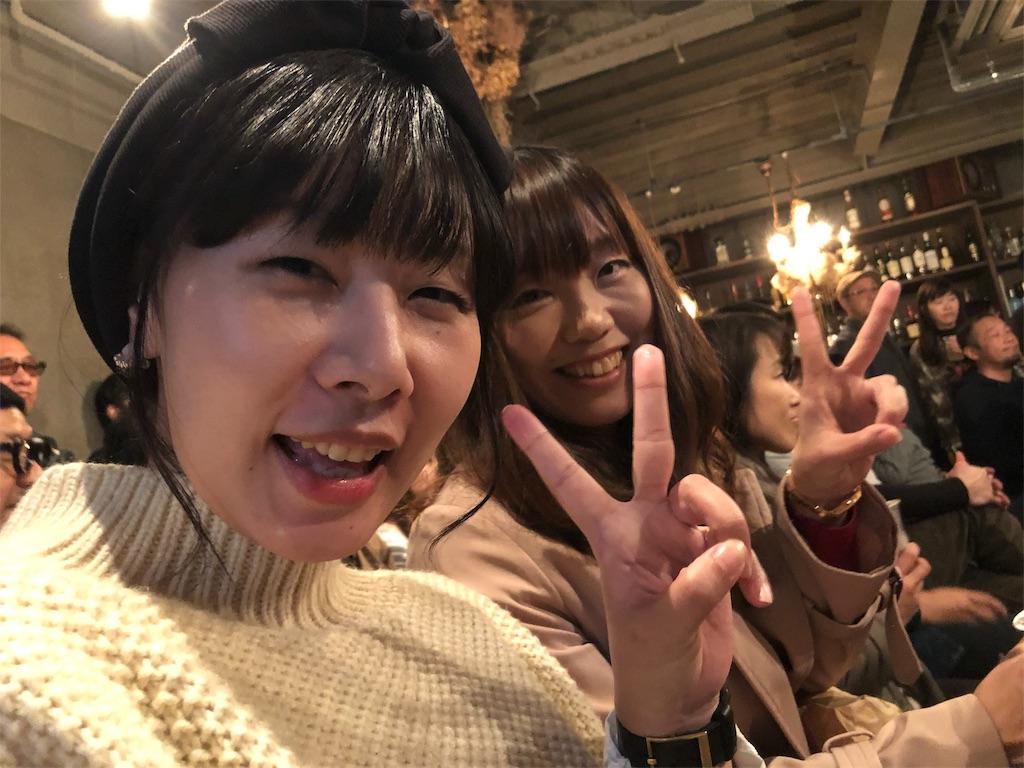 f:id:masanori-kato1972:20181126101106j:image