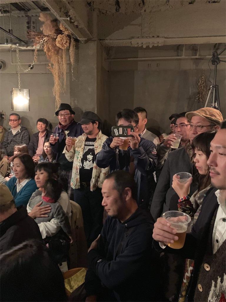f:id:masanori-kato1972:20181126102025j:image