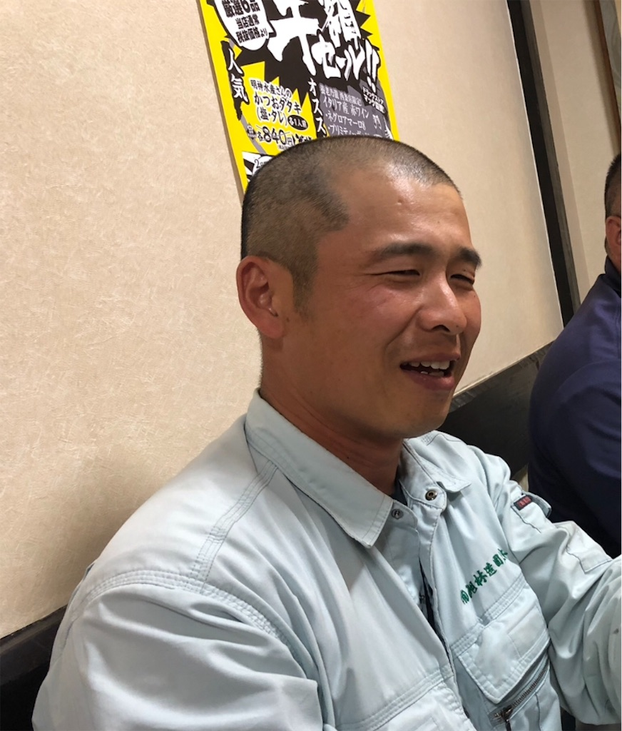 f:id:masanori-kato1972:20181127104134j:image