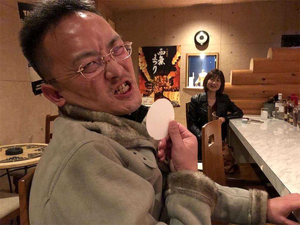 f:id:masanori-kato1972:20181127142111j:image
