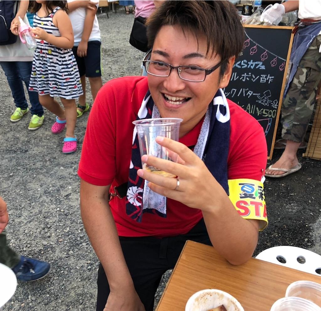f:id:masanori-kato1972:20181127142728j:image