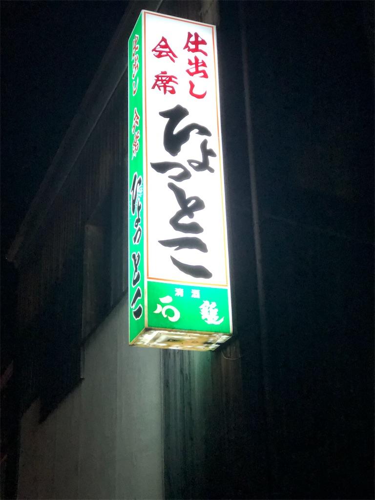 f:id:masanori-kato1972:20181127210642j:image