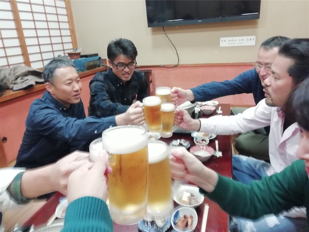 f:id:masanori-kato1972:20181127211459j:image