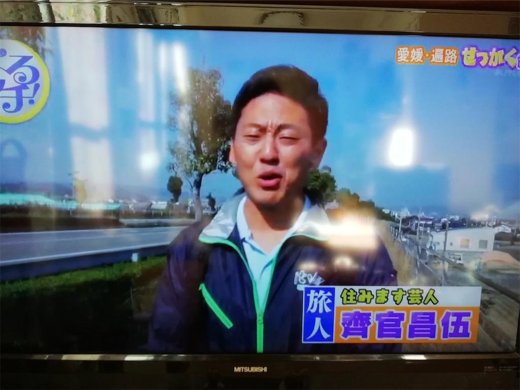 f:id:masanori-kato1972:20181127214624j:image
