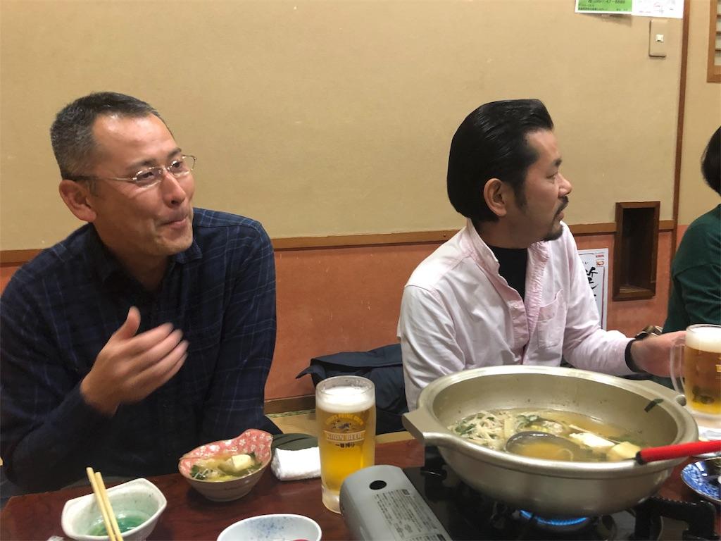 f:id:masanori-kato1972:20181127220819j:image