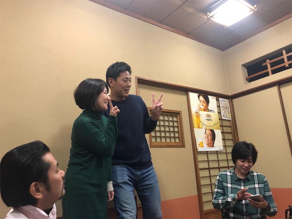 f:id:masanori-kato1972:20181127222129j:image