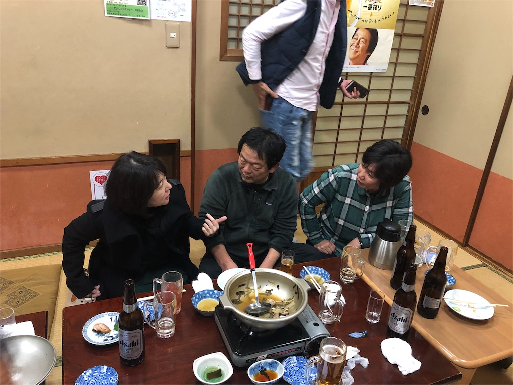 f:id:masanori-kato1972:20181127222914j:image