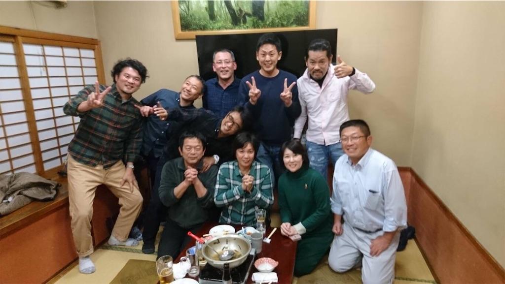 f:id:masanori-kato1972:20181127223204j:image