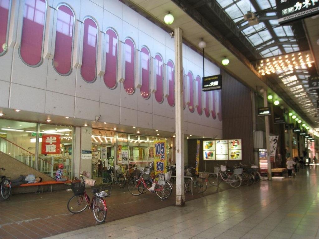 f:id:masanori-kato1972:20181129100913j:image
