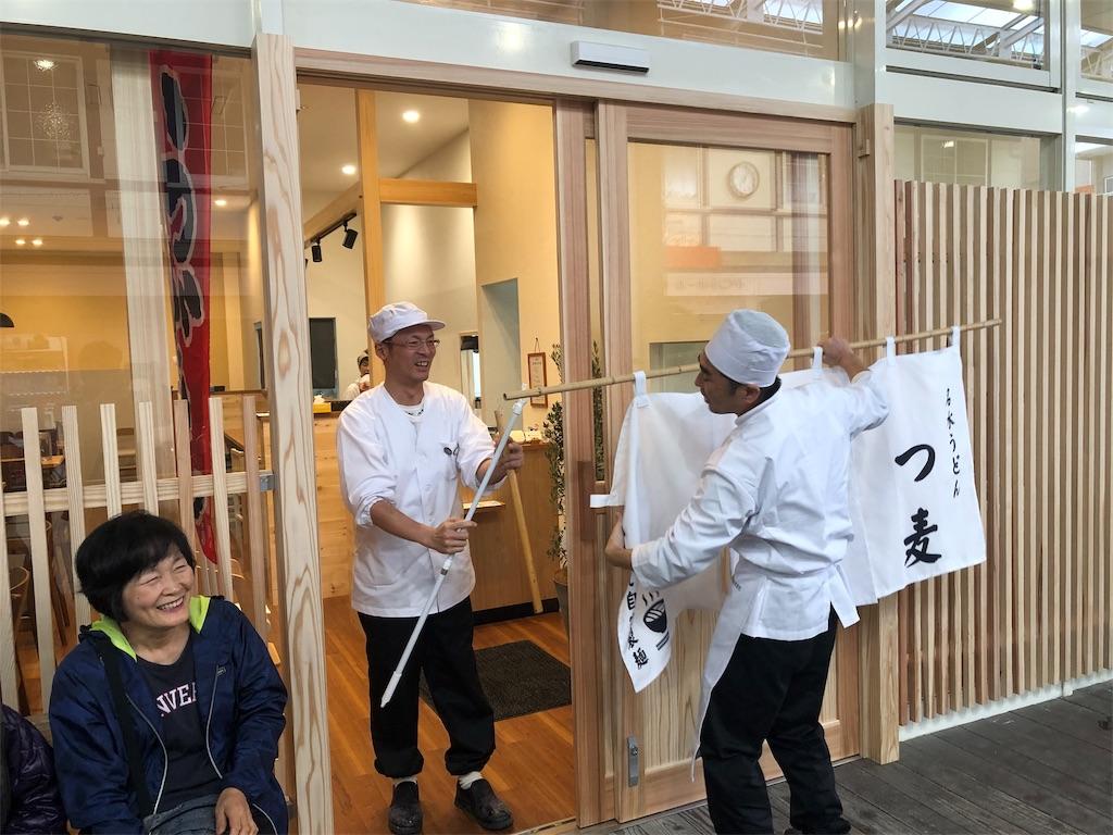 f:id:masanori-kato1972:20181129111503j:image