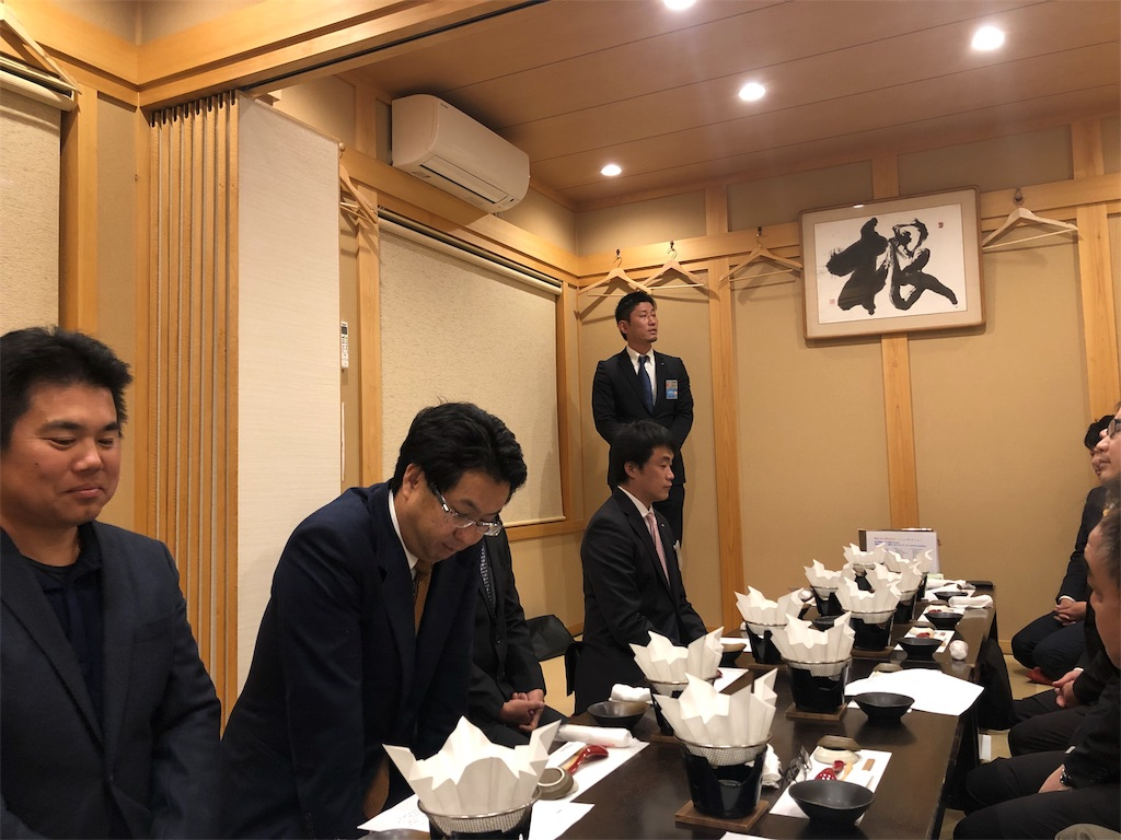 f:id:masanori-kato1972:20181130090447j:image