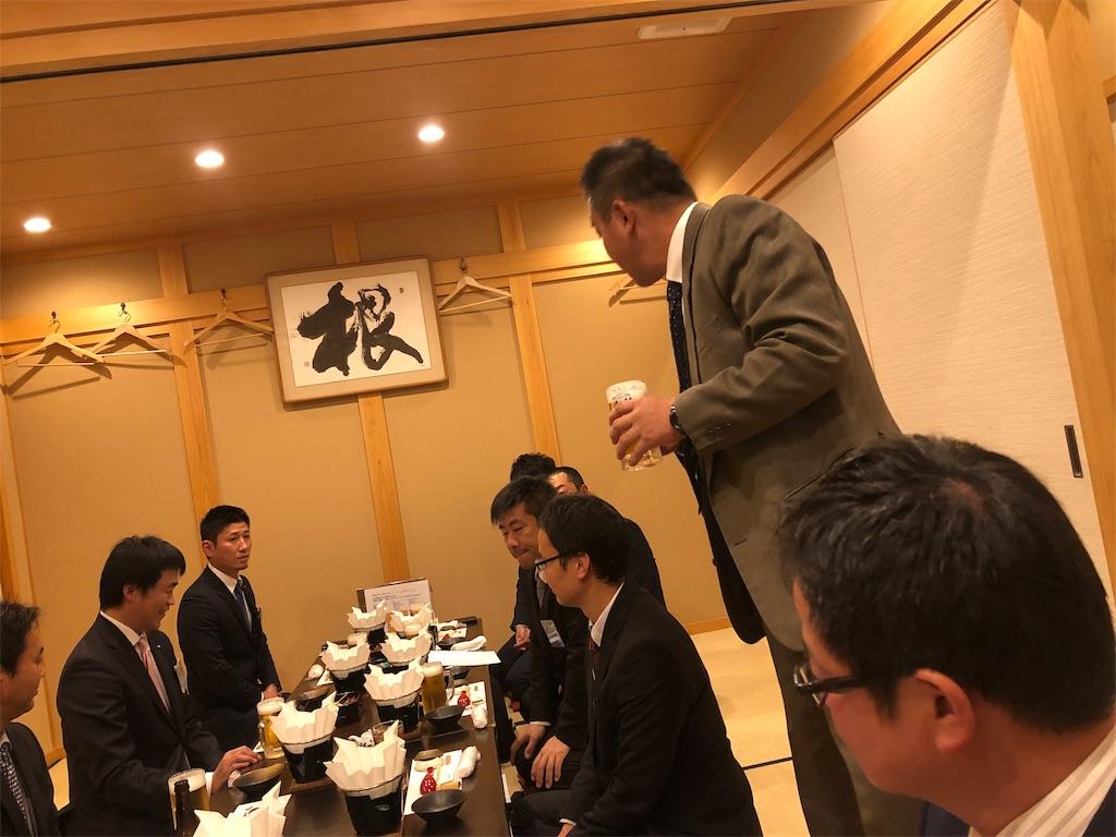 f:id:masanori-kato1972:20181130090451j:image