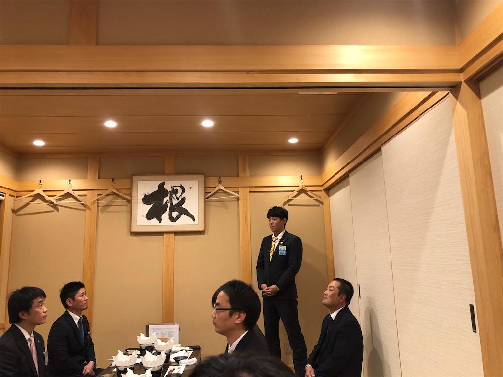 f:id:masanori-kato1972:20181130090455j:image