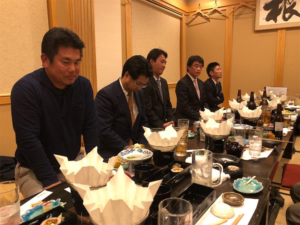 f:id:masanori-kato1972:20181130092117j:image