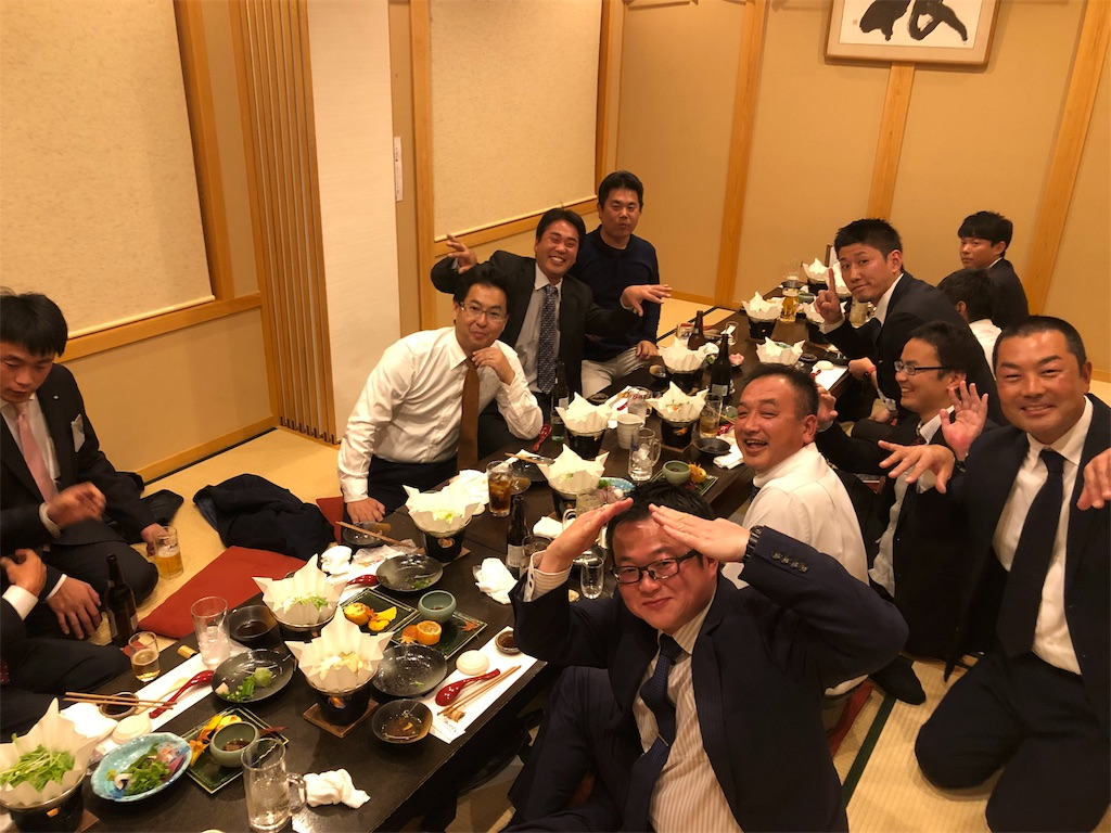 f:id:masanori-kato1972:20181130092703j:image