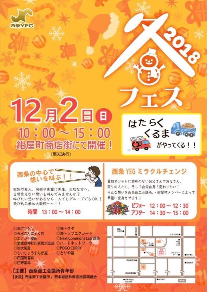 f:id:masanori-kato1972:20181201114726j:image