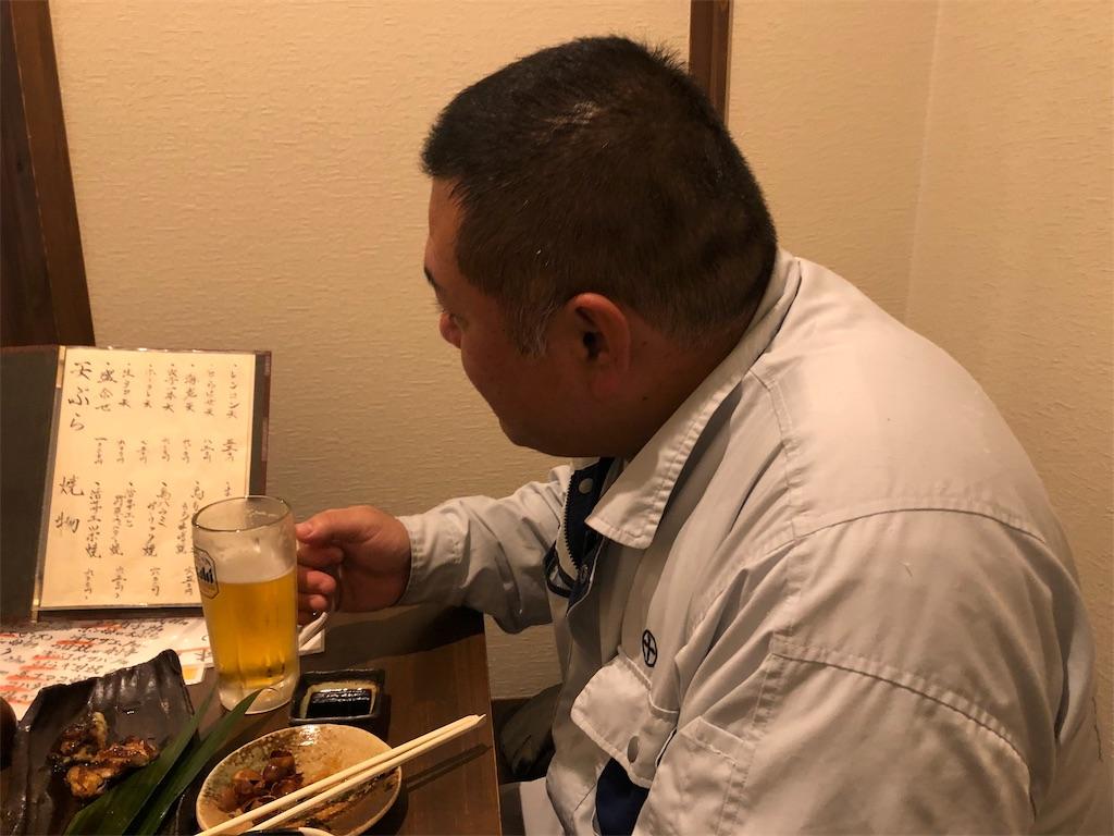f:id:masanori-kato1972:20181201123935j:image