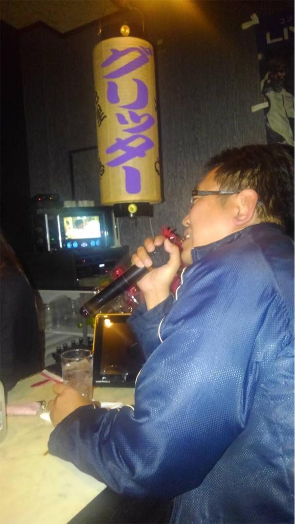f:id:masanori-kato1972:20181201125300j:image