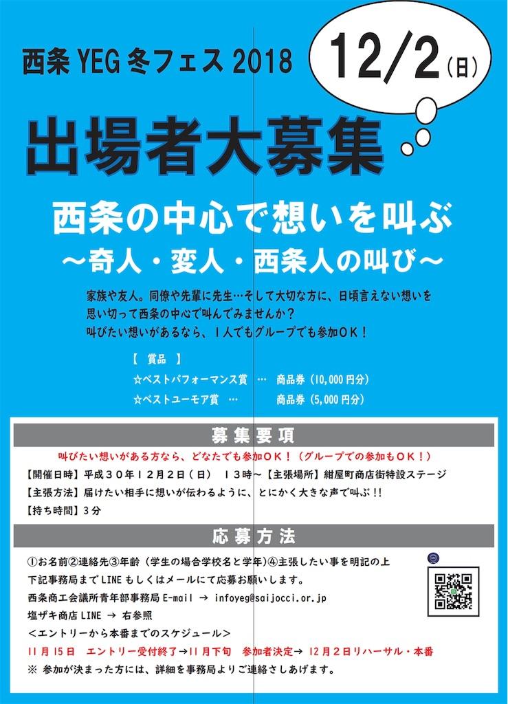 f:id:masanori-kato1972:20181201125508j:image