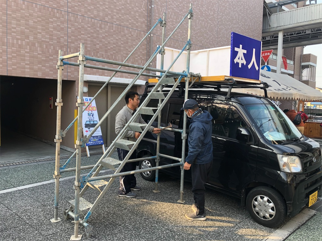 f:id:masanori-kato1972:20181202111721j:image