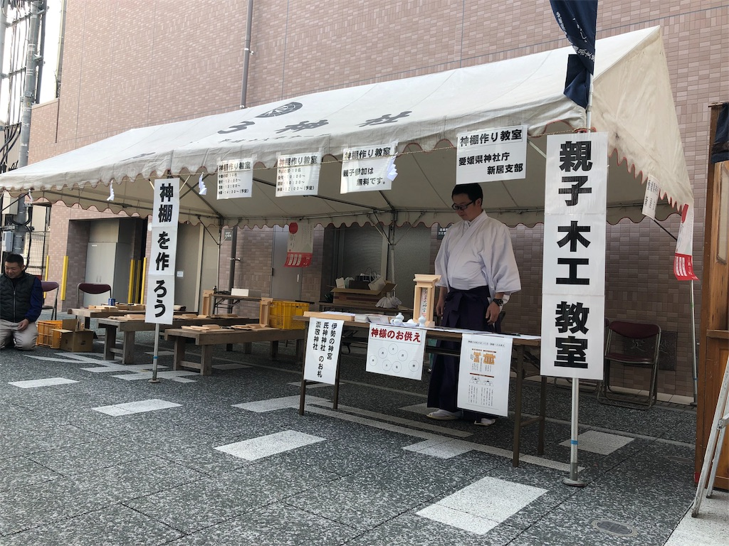 f:id:masanori-kato1972:20181202112256j:image