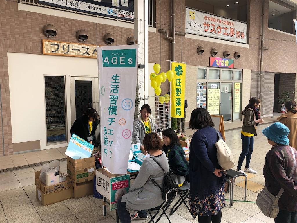 f:id:masanori-kato1972:20181202112406j:image