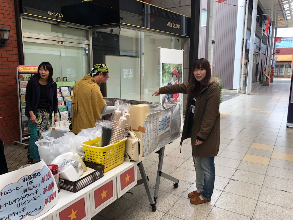 f:id:masanori-kato1972:20181202112548j:image